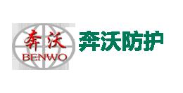 护栏网厂家logo